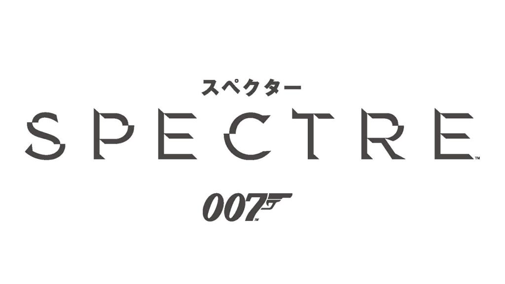 """【試写レビュー】""""お決まり""""の美学!シリーズ最新作「007 スペクター」を観てきた"""